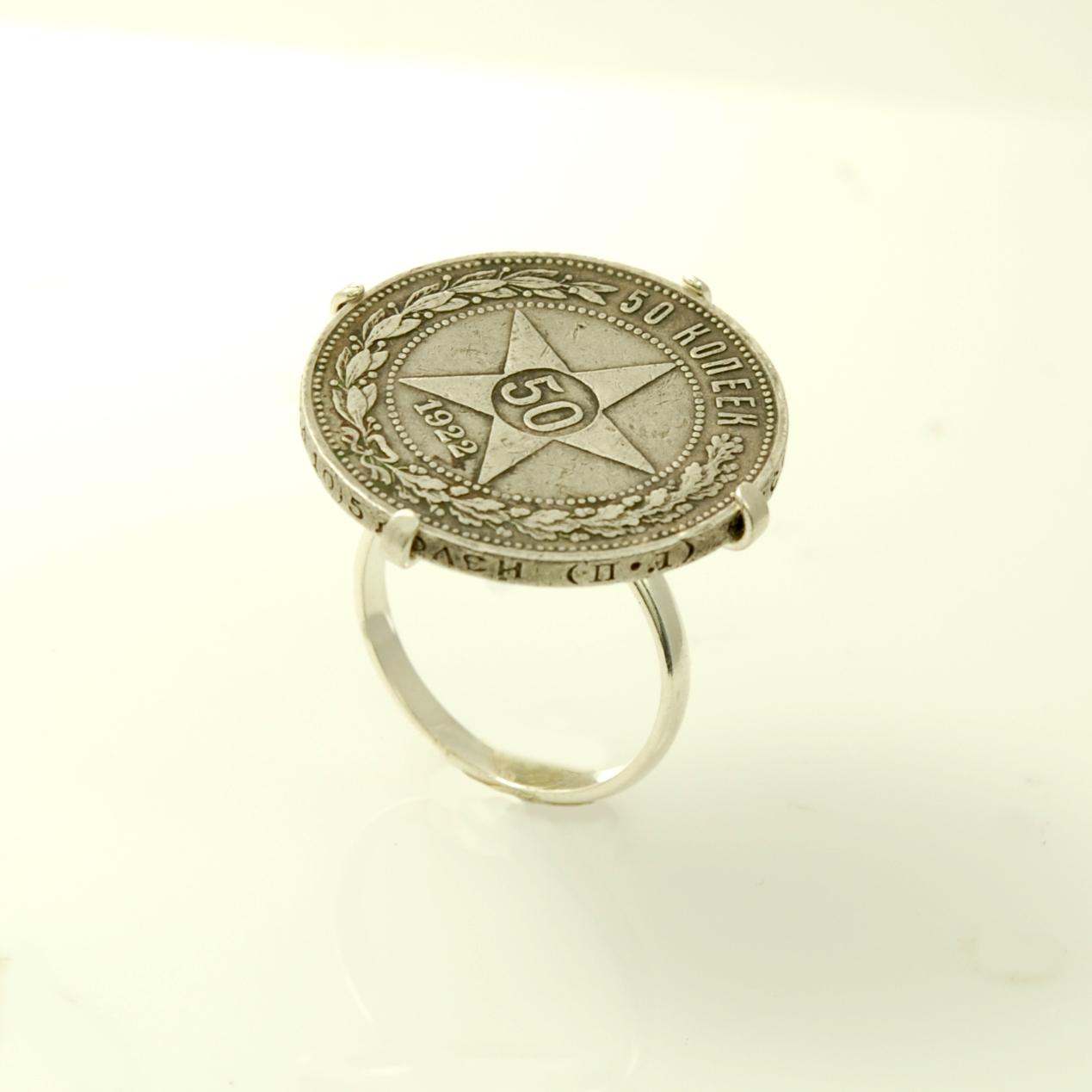 Кольцо из суребреной монеты