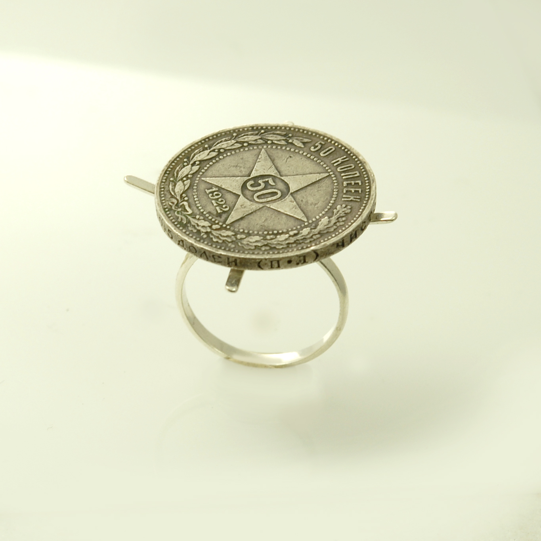 Кольцо монета
